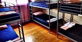 City House Hostel Atlantic City - Atlantic City - Habitación