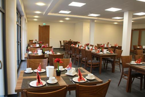 Hotel Garni Anger 5 - Bad Frankenhausen - Dining room
