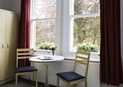 Primrose Guest House - London - Room amenity