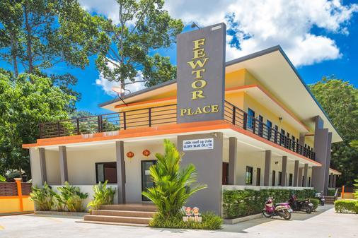 Fewtor Place - Samui - Gebäude