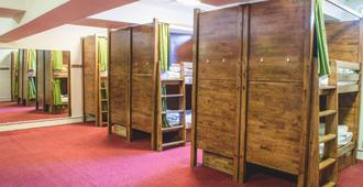 威爾斯登格林帕爾默斯山泉酒店 - 倫敦 - 臥室
