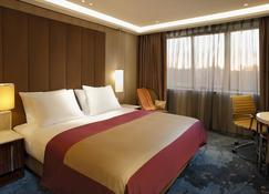 Tangla Hotel Brussels - Bryssel - Sovrum