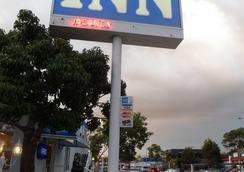 Ocean Park Inn - Santa Monica - Näkymät ulkona