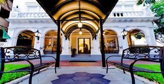 Cordova Inn - St. Petersburg - Entrada do hotel