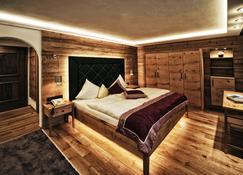 Hotel Sonne - Ischgl - Quarto