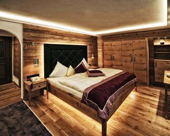 Hotel Sonne - Ισγκλ - Κρεβατοκάμαρα