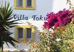 Villa Tokur - Datça - Outdoor view