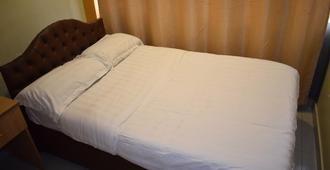 Inks Hotel - Nairobi - Bedroom