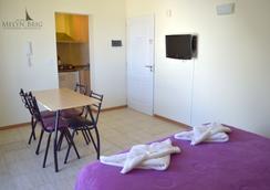 梅林布里格公寓 - 瑪德琳港 - 客房設備