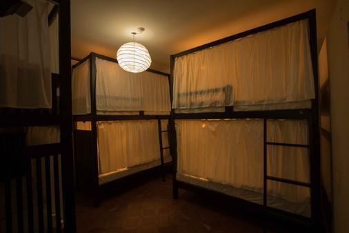 Hibernest- Kalpetta - Kalpetta - Bedroom