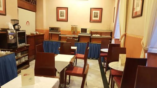 阿布里爾酒店 - 塞維爾 - 塞維利亞 - 餐廳