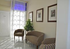 阿布里爾酒店 - 塞維爾 - 塞維利亞 - 大廳