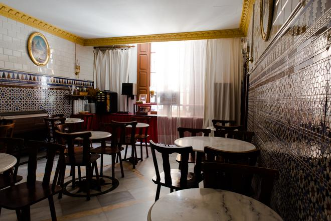 納蘭霍住宿加早餐酒店 - 塞維爾 - 塞維利亞 - 酒吧