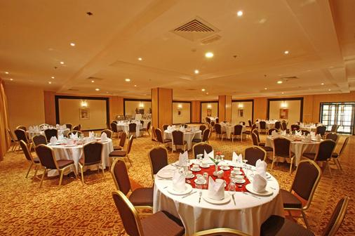 London Suites Hotel - Dubai - Banquet hall