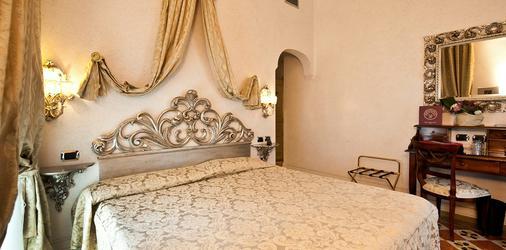 聖皮奧別墅酒店 - 羅馬 - 羅馬 - 臥室