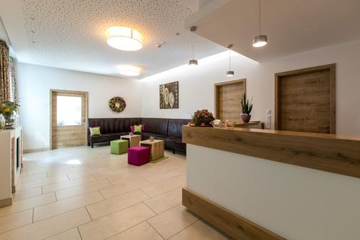 Hotel Bauer Garni - Ingolstadt - Lobby
