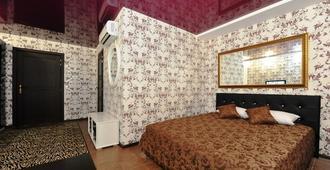 Hotel Palace - Волгоград