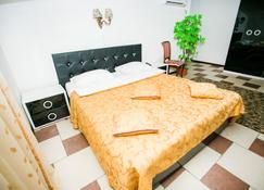 Frant Hotel on Zhukova - Volgogrado - Quarto