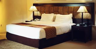 The Avenue Hotel & Suites - Chittagong