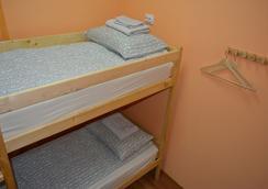 Honeycomb - Moscow (Matxcơva) - Phòng ngủ