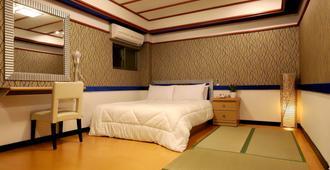 Gorgeous Hot Spring Resort - Taipei City - Bedroom