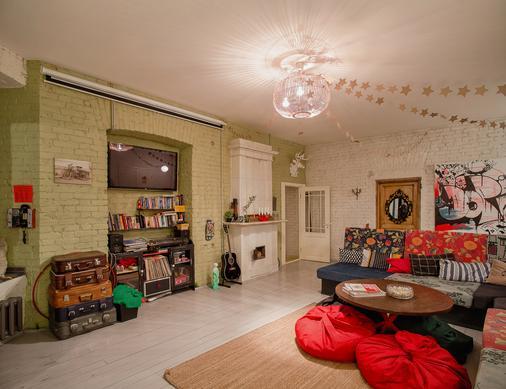 Soul Kitchen Hostel - Saint Petersburg - Attractions