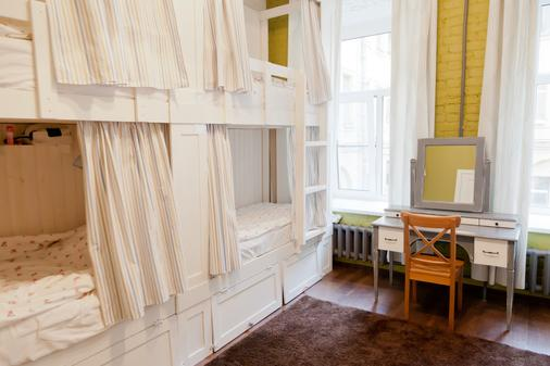Soul Kitchen Hostel - Saint-Pétersbourg - Chambre