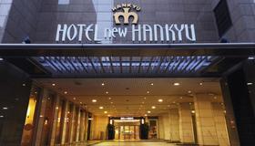 Hotel new Hankyu Osaka Annex - Osaka - Bina