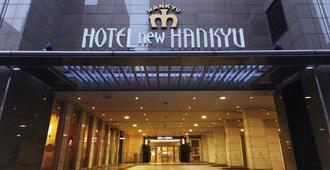 Hotel new Hankyu Osaka Annex - Osaka - Edifício