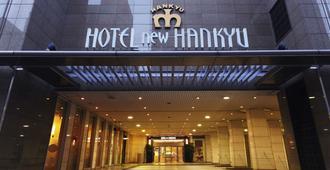 Hotel new Hankyu Osaka Annex - Osaka