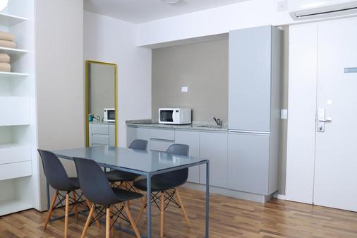 CH Madero Urbano Suites - Buenos Aires - Speisesaal