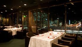 New Osaka Hotel - Osaka - Restaurant