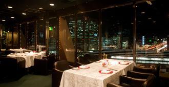 新大阪飯店 - 大阪 - 餐廳
