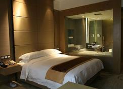 Ramada Xian Bell Tower Hotel - Xi'an - Camera da letto