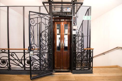 藝術長廊彼提特宮酒店 - 馬德里 - 馬德里 - 門廳