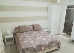 Luxury Guest House Via Marina - Reggio Calabria - Bedroom