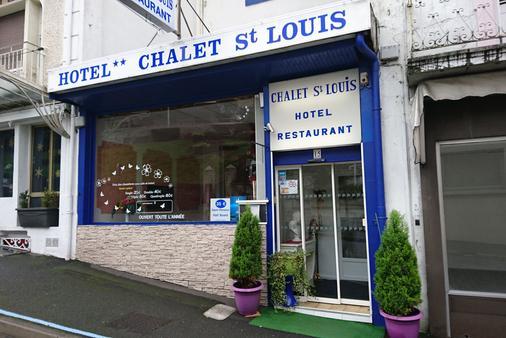 Hotel Chalet St Louis - Lourdes - Building