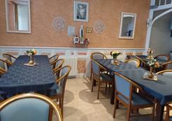 Hotel Chalet St Louis - Lourdes - Ravintola
