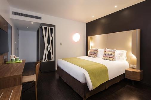 Campanile Le Havre Centre - Le Havre - Phòng ngủ