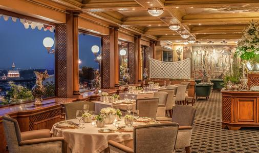 Rome Cavalieri, A Waldorf Astoria Resort - Ρώμη - Αίθουσα συνεδριάσεων