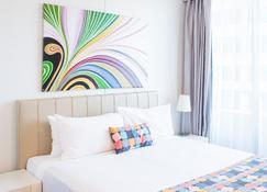 Seasons Harbour Plaza - Sydney - Chambre