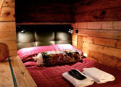 Guesthouse 1X6 - Keflavík - Schlafzimmer