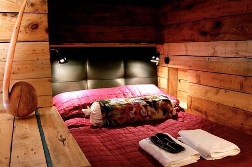 Guesthouse 1X6 - Keflavik - Bedroom