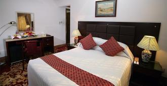 Rigs Inn - Dacca - Habitación
