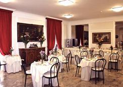 Hotel Orazia - Rome - Restaurant