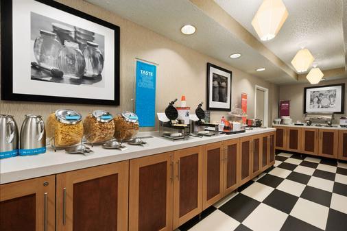 Hampton Inn Wausau - Wausau - Buffet