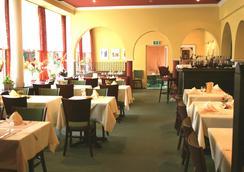 Hotel-Restaurant Bruchwiese - Saarbruecken - Restaurant