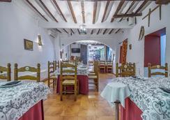 Hotel Restaurante Milan - San Clemente - Restaurant
