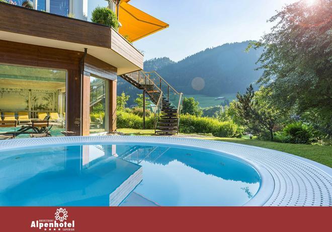 Alpenhotel Oberstdorf - Oberstdorf - Pool
