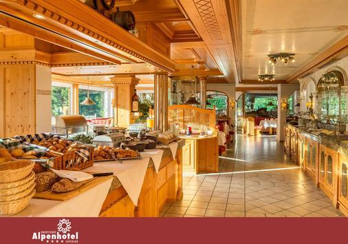 Alpenhotel Oberstdorf - Oberstdorf - Buffet